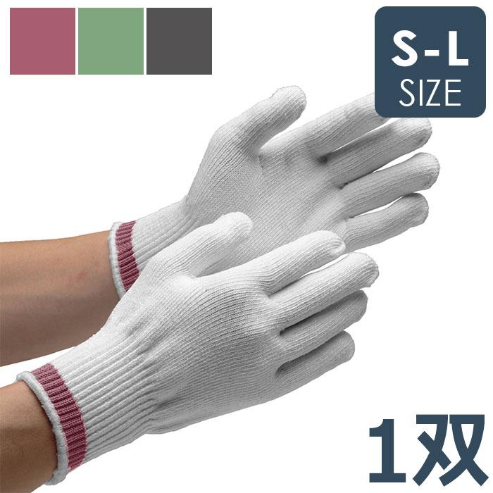 耐切創性手袋 ホワイトガード ミドリ安全 [自動車部品加工・塗装・組立 ガラス基盤加工・組立] 高強力ポリエチレン繊維 ツヌーガ(R) G102 作業手袋 作業用手袋 1双 [S/M/L]