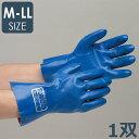 ニトリル製手袋 ミドリ安全 エステー [綿メリヤス裏地 強度高い] 疲れにくい 耐油 耐摩耗性 モデルローブ NO…