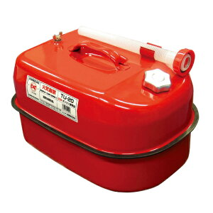 防災用品 本部用品 対策本部資器材 ガソリン携行缶 横型 TU-20 20L缶 備蓄 災害用