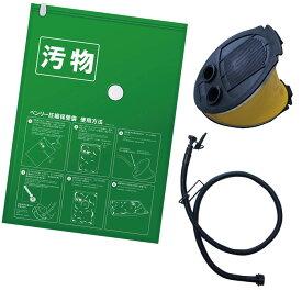 防災用品 生活用品 ケンユー 非常時汚物圧縮保管袋 5MX 備蓄 災害用