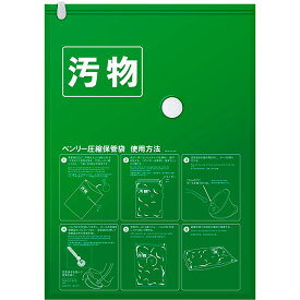 防災用品 生活用品 ケンユー 非常時汚物圧縮保管袋 10MX-6 (補充用) グリーン 備蓄 災害用