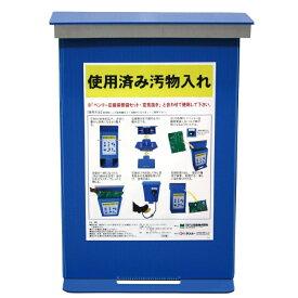 ベンリースタンドBOX BSB-5 [ケンユー] 防災用品 生活用品 簡易トイレ 備蓄 災害用