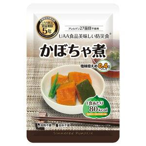 長期保存食 美味しい防災食 かぼちゃ煮 50袋入 [震災 災害 避難 非常食]