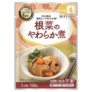 UAA 美味しいやわらか食 根菜の柔らか煮 50袋/箱 [震災 災害 避難 非常食]