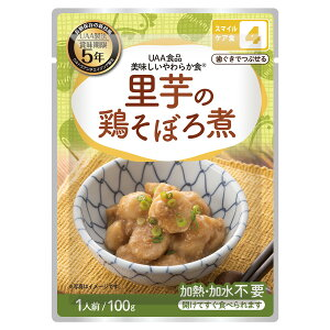 UAA 美味しいやわらか食 里芋の鶏そぼろ煮 50袋/箱 [震災 災害 避難 非常食]