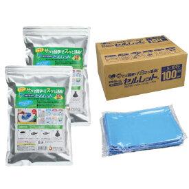 防災用品 生活用品 簡易トイレ 非常用トイレ セルレット 100回分 S-100F 備蓄 災害用