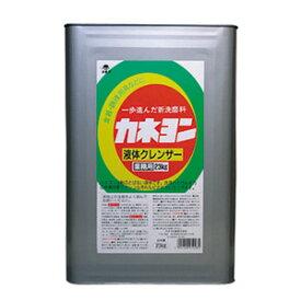 研磨洗浄 カネヨン 業務用 23kg