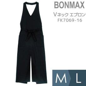 Vネック エプロン [ボンマックス] BONMAX メンズ レディース FK7069-16 ブラック フリー 前掛 仕事着