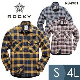 【ROCKY ロッキー】ユニセックスチェックキルトシャツ RS4901-2/RS4901-8/RS4901-10 [BONMAX ボンマックス] メンズ レディース 春夏秋冬 作業着 グレー/ネイビー/イエロー S-4L 仕事着