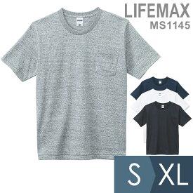 【LIFEMAX ライフマックス】ポケット付き7.1オンスTシャツ MS1145 [BONMAX ボンマックス] メンズ レディース 上衣 ユニフォーム 作業服 作業着 4カラー 綿100% 生地厚手 S〜XL 仕事着