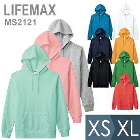 【LIFEMAX ライフマックス】10オンスフレンチテリープルオーバーパーカー MS2121 メンズ レディース [BONMAX ボンマックス] ユニフォーム 上着 フーディー 作業着 XS-XL 全10色