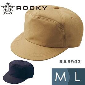 【ROCKY ロッキー】ワークキャップ RA9903 [BONMAX ボンマックス] メンズ レディース キャップ 帽子 帯電防止 後ろ調節可能 作業着 作業服 キャメル/ネイビー M/L 仕事着