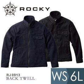 ROCKY[ロッキー] ボンマックス BONMAX ユニセックスブルゾン RJ0913 メンズ レディース 秋冬 作業着 帯電防止 ネイビー/ブラック WS〜6L 仕事着