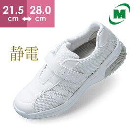ミドリ安全 ナースシューズ メディカルエレパス CSS‐308 静電 メディカルシューズ レディース メンズ 作業靴 ムレも静電気も気にならない 疲れにくい 軽量 スニーカー [病院だけじゃなく、介護・保育・エステなどにも]ホワイト