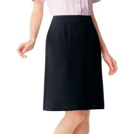 レディース スカート オフィスユニフォーム 事務服 [セロリー] SELERY cressai スカート 15720 ブラック 仕事着