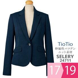 Tio Tio ジャケット [セロリー] SELERY オフィスユニフォーム 事務服 24711 UVカット 消臭 温湿度調整 ネイビー (17・19号) 仕事着