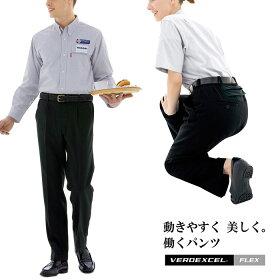 ベルデクセルパンツ男女兼用【送料無料】ミドリ安全もっと、動ける服を。VERDEXCELFLEX[ベルデクセルフレックス]イージーフレックスパンツVE120下ブラック