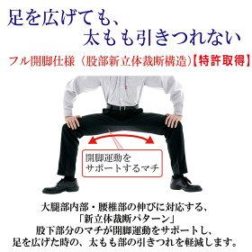 ベルデクセルパンツ男女兼用【送料無料】ミドリ安全もっと、動ける服を。VERDEXCELFLEX[ベルデクセルフレックス]イージーフレックスパンツVE120下ブラック【ランキングにランクイン】