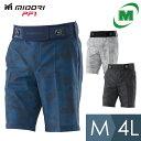 ゴルフパンツ MIDORI PF1 クールドッツロゴプリントショートパンツBOA GMCS027 腰サポートベルト付き M-4L グレー/ネ…