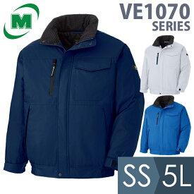 ミドリ安全 帯電防止軽量防寒ブルゾン VERDEXCEL FLEX ベルデクセル フレックス VE1070上 メンズ レディース 防寒服 作業着 冷凍庫作業 シルバーグレー/ブルー/ネイビー SS-5L 仕事着