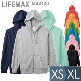 【LIFEMAX ライフマックス】 10オンスフレンチテリーフルジップパーカー MS2120 [BONMAX ボンマックス] メンズ レディース ユニフォーム フーディー 上着 作業服 作業着 10色 XS〜XL 生地厚手 仕事着