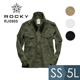 ROCKY[ロッキー] ボンマックス BONMAX ユニセックスフライトジャケット RJ0905 メンズ レディース 秋冬 ベージュ/カーキ/ピュアホワイト/ブラック SS-5L 作業着