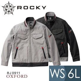 ROCKY[ロッキー] ボンマックス BONMAX ユニセックスブルゾン RJ0911 メンズ レディース 秋冬 作業着 帯電防止 チャコールグレー/シルバーグレー WS〜6L 仕事着