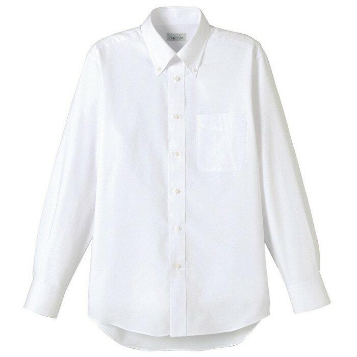 レディース メンズ 男女兼用 長袖ボタンダウンシャツ [ボンマックス] BONMAX 《無地/オックスフォード》 FB4510U-15 ホワイト SS~4L 仕事着
