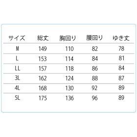 リサイクル帯電防止ツナギ【送料無料】ミドリ安全立体裁断構造アクティブリッジRC403ブルー