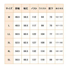 ツナギ服【送料無料】ミドリ安全E/CK40000−200オレンジ
