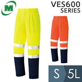 高視認イージーフレックスパンツ ミドリ安全 JIS T 8127適合 VES604下/VES605下 イエロー/オレンジ 作業用・ユニフォーム・制服