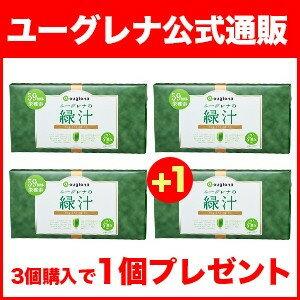 【期間限定・1箱プレゼント付】ユーグレナ ユーグレナの緑汁 3箱セット(1包3.5g×31包入)【ユーグレナ公式通販ショップ】