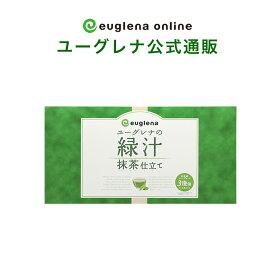 ユーグレナ 抹茶仕立て 緑汁 ミドリムシ ダイエット 健康食品 みどりむし 飲む サプリメント サプリ 栄養素 野菜 アミノ酸 ビタミン 不飽和脂肪酸 ミネラル 青汁