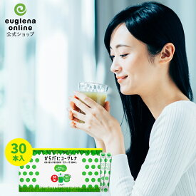 からだにユーグレナ Green Powder スティック 30本入 | ユーグレナ サプリメント 緑汁 ミドリムシ みどりむし みどりむしさぷり ミドリむし サプリ 健康食品 健康飲料 栄養補助食品 男性 女性 ミネラル アミノ酸 鉄 明日葉 大麦若葉 クロレラ