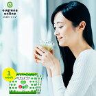 からだにユーグレナ Green Powder 1week スティック 7本入 | ユーグレナ サプリメント 緑汁 ミドリムシ みどりむし ミドリむし サプリ 健康食品 健康飲料 栄養補助食品 男性 女性 ビタミン ミネラル アミノ酸 鉄 明日葉 大麦若葉 クロレラ