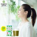 からだにユーグレナ「Green Smoothie 乳酸菌 30本」 | ユーグレナ スムージー 飲むユーグレナ 飲むミドリムシ ミドリ…
