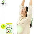 からだにユーグレナ GREEN TABLET 粒タイプ 180粒入り | ユーグレナ サプリメント 緑汁 ミドリムシ みどりむし ミドリむし サプリ 健康食品 健康飲料 栄養補助食品 男性 女性 ビタミン ミネラル アミノ酸 鉄 アカシア オリゴ糖 食物繊維