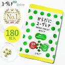からだにユーグレナ GREEN TABLET 粒タイプ 180粒入り   ユーグレナ サプリメント 緑汁 ミドリムシ みどりむし ミドリ…