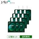 SPURT 12個 ゼリー飲料 スポーツ飲料 ユーグレナ GABA タンパク質 ミネラル ビタミン カルシウム 鉄 マグネシウム