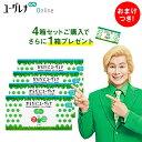 【ポイント10倍】【4箱セット+1箱おまけ】からだにユーグレナ Green Powder 乳酸菌 30本入り ユーグレナ サプリメント…