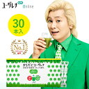 からだにユーグレナ Green Powder スティック 30本入 | ユーグレナ サプリメント 緑汁 青汁 ミドリムシ みどりむし み…