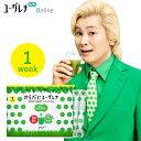 からだにユーグレナ Green Powder 1week スティック 7本入 | ユーグレナ サプリメント 緑汁 青汁 ミドリムシ みどりむ…