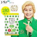 からだにユーグレナ GREEN TABLET 粒タイプ 180粒入り | ユーグレナ サプリメント 緑汁 ミドリムシ みどりむし ミドリ…