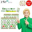 【ポイント10倍】【4袋セット+1袋おまけ】からだにユーグレナ プラス Green Capsule 180粒入り | ミドリムシ サプリ …