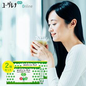 からだにユーグレナ Green Powder スティック 30本入(2箱セット) | ユーグレナ サプリメント 緑汁 青汁 ミドリムシ みどりむし ミドリむし サプリ 健康食品 健康飲料 栄養補助食品 男性 女性 ビタミン ミネラル アミノ酸 鉄 明日葉 大麦若葉