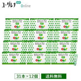 【アウトレット】からだにユーグレナ Green Powder 12個セット スティック 31本入 | ユーグレナ サプリメント 緑汁 青汁 ミドリムシ みどりむし ミドリむし サプリ 健康食品 健康飲料 ミネラル アミノ酸 鉄 明日葉 大麦若葉 クロレラ 国産 食物繊維 グリーンパウダー