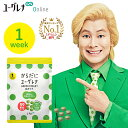【お試し】からだにユーグレナ Green Tablet 粒タイプ 1week | ユーグレナ サプリメント 緑汁 ミドリムシ みどりむし …