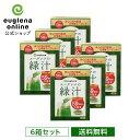 ユーグレナの緑汁21包入り 6セット ユーグレナ サプリメント 緑汁 ミドリムシ みどりむし ミドリむし サプリ 健康食品…