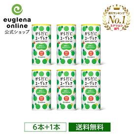からだにユーグレナ「Green Smoothie 1week お試しセット(6+1=7本)」ユーグレナ スムージー 飲むユーグレナ 飲むミドリムシ ミドリムシ みどりむし ミドリむし 健康食品 健康飲料 栄養補助食品 野菜 果物 ジュース ビタミン ミネラル アミノ酸 鉄 パラミロン