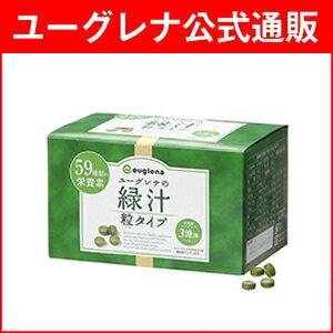 ユーグレナ 粒タイプ 緑汁 ミドリムシ みどりむし 飲む サプリメント サプリ 栄養素 野菜 アミノ酸 ビタミン 不飽和脂肪酸 ミネラル 青汁